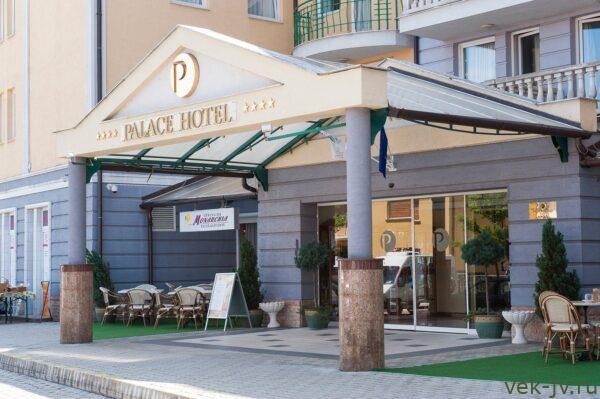 Hotel Palace Heviz 4*
